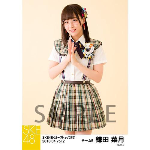 SKE48 2018年4月度 net shop限定個別生写真5枚セットvol.2 鎌田菜月