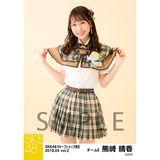 SKE48 2018年4月度 net shop限定個別生写真5枚セットvol.2 熊崎晴香