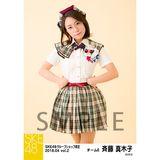 SKE48 2018年4月度 net shop限定個別生写真5枚セットvol.2 斉藤真木子