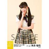 SKE48 2018年4月度 net shop限定個別生写真5枚セットvol.2 末永桜花