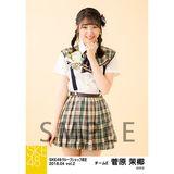 SKE48 2018年4月度 net shop限定個別生写真5枚セットvol.2 菅原茉椰
