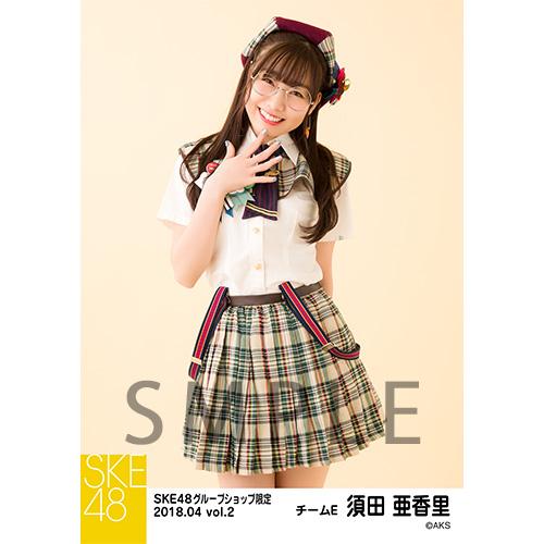 SKE48 2018年4月度 net shop限定個別生写真5枚セットvol.2 須田亜香里