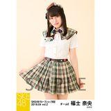 SKE48 2018年4月度 net shop限定個別生写真5枚セットvol.2 福士奈央