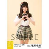 SKE48 2018年4月度 net shop限定個別生写真5枚セットvol.2 石川咲姫
