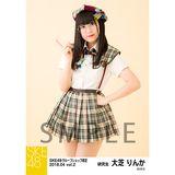 SKE48 2018年4月度 net shop限定個別生写真5枚セットvol.2 大芝りんか