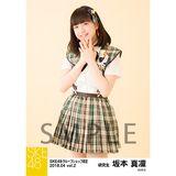 SKE48 2018年4月度 net shop限定個別生写真5枚セットvol.2 坂本真凛