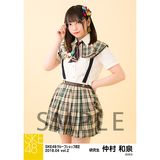 SKE48 2018年4月度 net shop限定個別生写真5枚セットvol.2 仲村和泉