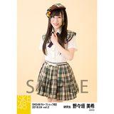 SKE48 2018年4月度 net shop限定個別生写真5枚セットvol.2 野々垣美希