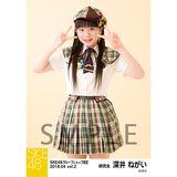 SKE48 2018年4月度 net shop限定個別生写真5枚セットvol.2 深井ねがい