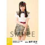 SKE48 2018年4月度 net shop限定個別生写真5枚セットvol.2 森平莉子