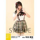 SKE48 2018年4月度 net shop限定個別生写真5枚セットvol.2 和田愛菜
