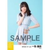 SKE48 2018年4月度 個別生写真5枚セット 一色嶺奈