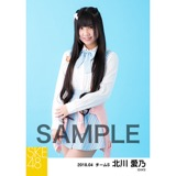 SKE48 2018年4月度 個別生写真5枚セット 北川愛乃