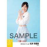 SKE48 2018年4月度 個別生写真5枚セット 松井珠理奈