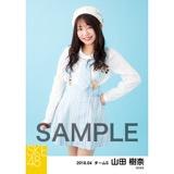 SKE48 2018年4月度 個別生写真5枚セット 山田樹奈