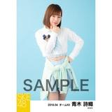 SKE48 2018年4月度 個別生写真5枚セット 青木詩織