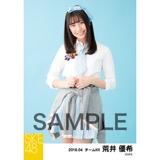 SKE48 2018年4月度 個別生写真5枚セット 荒井優希