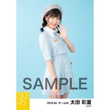 SKE48 2018年4月度 個別生写真5枚セット 太田彩夏