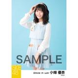 SKE48 2018年4月度 個別生写真5枚セット 小畑優奈