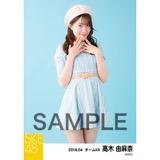 SKE48 2018年4月度 個別生写真5枚セット 高木由麻奈