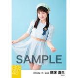 SKE48 2018年4月度 個別生写真5枚セット 髙塚夏生