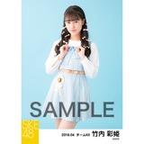 SKE48 2018年4月度 個別生写真5枚セット 竹内彩姫