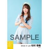 SKE48 2018年4月度 個別生写真5枚セット 松村香織