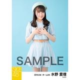 SKE48 2018年4月度 個別生写真5枚セット 水野愛理