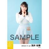 SKE48 2018年4月度 個別生写真5枚セット 浅井裕華