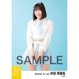 SKE48 2018年4月度 個別生写真5枚セット 井田玲音名