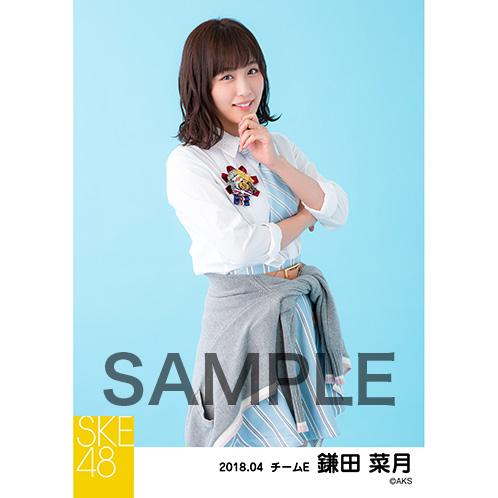 SKE48 2018年4月度 個別生写真5枚セット 鎌田菜月