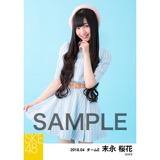 SKE48 2018年4月度 個別生写真5枚セット 末永桜花