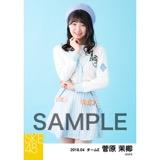 SKE48 2018年4月度 個別生写真5枚セット 菅原茉椰