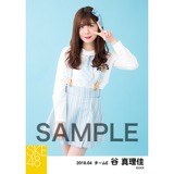 SKE48 2018年4月度 個別生写真5枚セット 谷真理佳