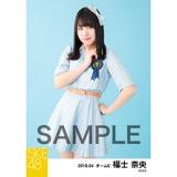 SKE48 2018年4月度 個別生写真5枚セット 福士奈央