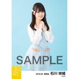 SKE48 2018年4月度 個別生写真5枚セット 石川咲姫