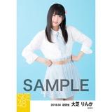 SKE48 2018年4月度 個別生写真5枚セット 大芝りんか