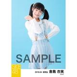 SKE48 2018年4月度 個別生写真5枚セット 倉島杏実