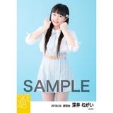 SKE48 2018年4月度 個別生写真5枚セット 深井ねがい