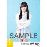 SKE48 2018年4月度 個別生写真5枚セット 森平莉子