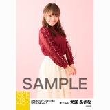SKE48 2018年4月度 net shop限定個別生写真5枚セットvol.3 犬塚あさな