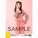 SKE48 2018年4月度 net shop限定個別生写真5枚セットvol.3 北川綾巴