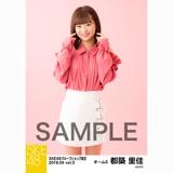 SKE48 2018年4月度 net shop限定個別生写真5枚セットvol.3 都築里佳
