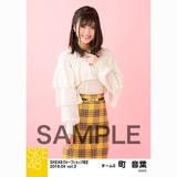 SKE48 2018年4月度 net shop限定個別生写真5枚セットvol.3 町音葉