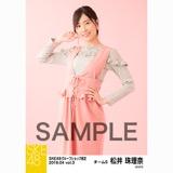 SKE48 2018年4月度 net shop限定個別生写真5枚セットvol.3 松井珠理奈
