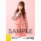 SKE48 2018年4月度 net shop限定個別生写真5枚セットvol.3 山田樹奈