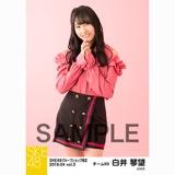 SKE48 2018年4月度 net shop限定個別生写真5枚セットvol.3 白井琴望