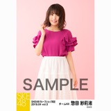 SKE48 2018年4月度 net shop限定個別生写真5枚セットvol.3 惣田紗莉渚