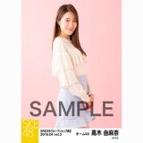 SKE48 2018年4月度 net shop限定個別生写真5枚セットvol.3 高木由麻奈