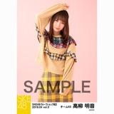 SKE48 2018年4月度 net shop限定個別生写真5枚セットvol.3 高柳明音